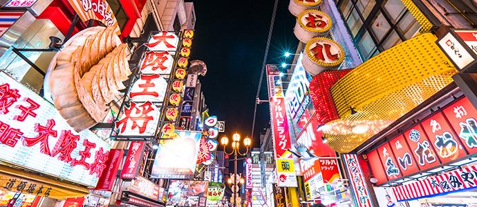 大阪の風俗店で働きたい男性に大阪風俗の基本情報を教えます!未経験でも大丈夫!!【2】 男性高収入求人ドカント
