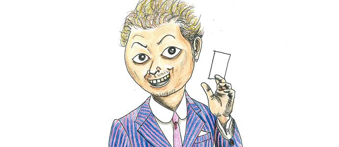 【夜の仕事人インタビュー】女で失敗した男がデリヘルのマネージャーに!? 男性高収入求人ドカント