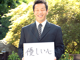 メイドin西川口(埼玉ハレ系) 男性高収入求人ドカント