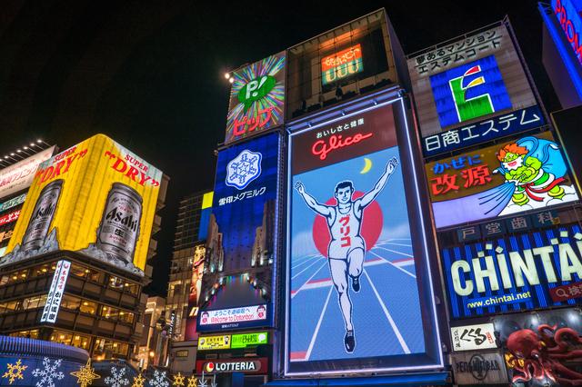 キタ・ミナミ…大阪エリアのキャバクラ事情! 高収入求人ドカント