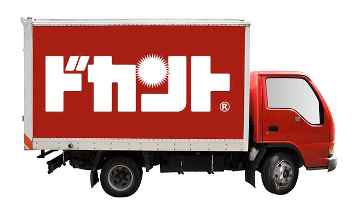 現役キャバクラ送迎ドライバーに聞く!食材配送・アドトラックのドライバー仕事。 男性高収入求人ドカント
