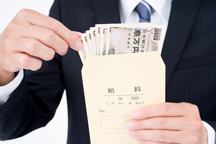 ナイトレジャー業界の待遇面 男性高収入求人ドカント